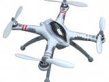 Walkera X350 Firmware Liste