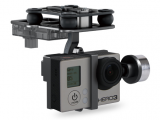 Walkera G-2D Bushless Gimbal