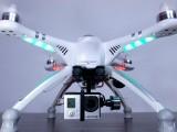 Walkera X350 Pro, Devo 10 White und G-2D Fotos
