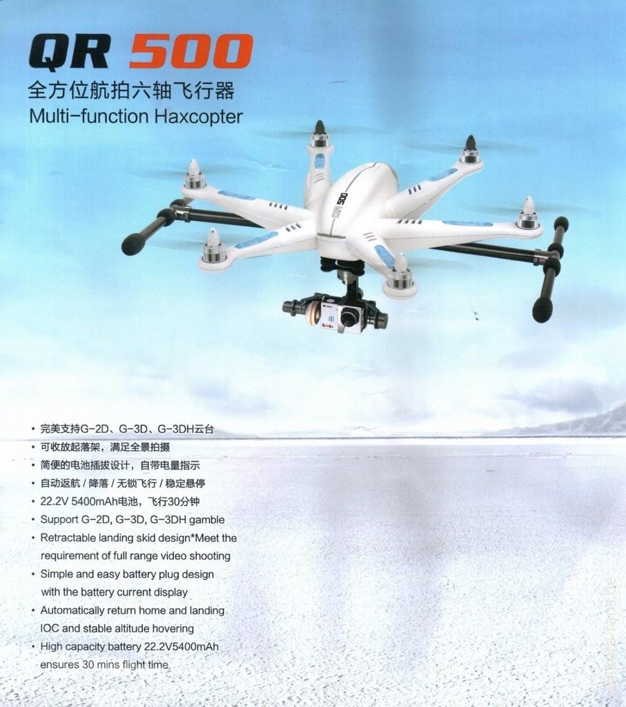 tali-h500-catalogue