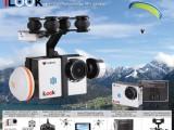 iLook Kamera: Spezifikationen und Innenleben