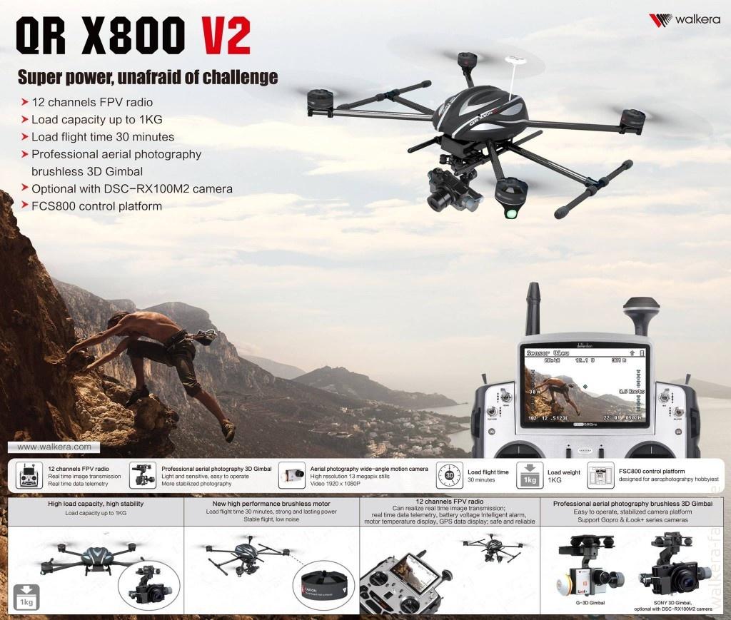 walkera-x800-v2