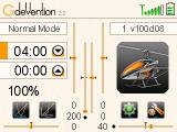 GDevention Library - Devo 8 und Devo 12 im neuen Design