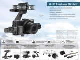 Walkera G-3S Brushless Gimbal: Spezifikationen