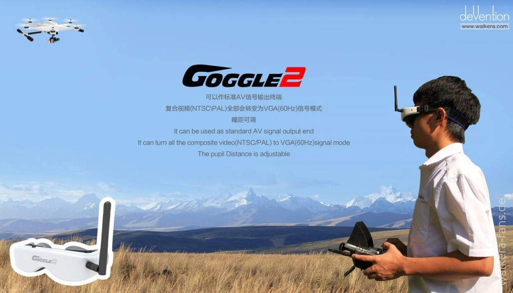 walkera-fpv-google2-announcement