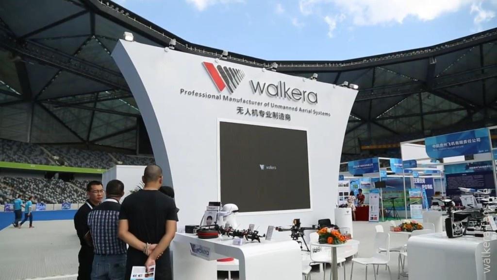 Walkera 2015 Show.mp4_snapshot_00.17_[2015.11.24_21.39.46]