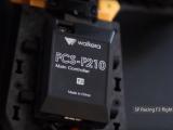 Walkera F210 mit Seriously Pro Racing F3 Flight Controller