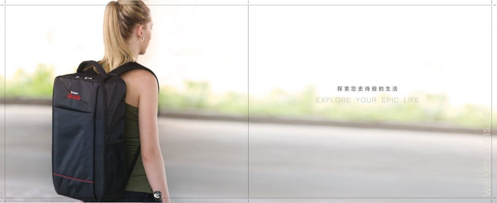 walkera-beijing-peking-2015-katalog-02